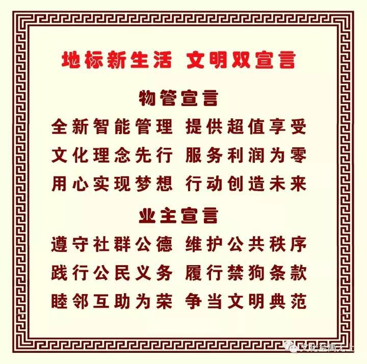 微信图片_20190424093828.jpg
